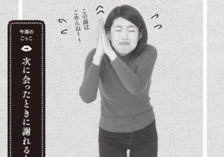 """ツイッター裏アカウントは大事!? 横澤夏子が考える""""いい女"""""""