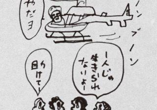 アメリカをめざす「移民キャラバン」 苦しむ中米に日本ができることは…