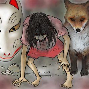 【知りたくなかった怖い話】まるで獣のよう…コックリさんに憑かれた子 #2