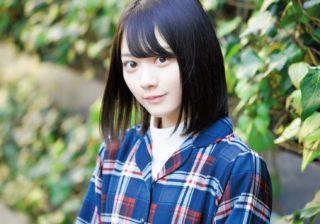 欅坂46の新メンバー・森田ひかる おっとりしてるけど…ギャップがスゴイ!
