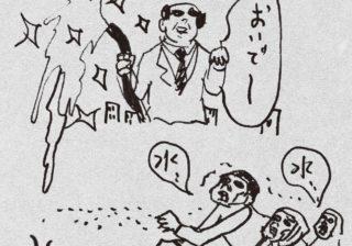 兵庫と北海道で料金格差8倍! 「水道民営化」を堀潤が解説