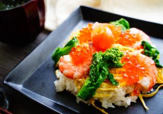 男が喜ぶ春レシピ…海老プリップリ!「豪華に見える」簡単ちらし寿司