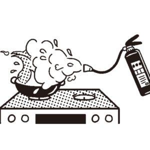 鍋の油の火事には、水をかけちゃダメ! 自衛隊直伝「防災」基礎知識