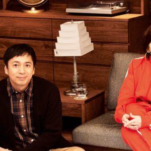 海外でも人気 テラスハウスの魅力をYOU&徳井義実が語る!