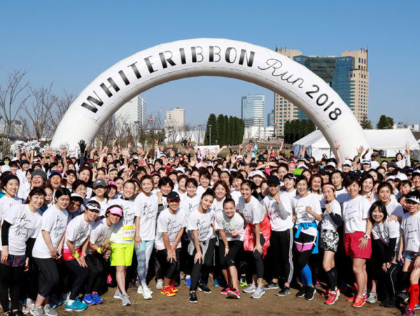 「WHITE RIBBON RUN 2019」
