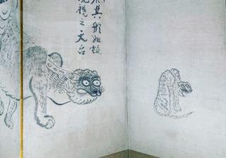 人気の若冲、なんと徳川家光の絵も…思わず笑う『へそまがり日本美術』