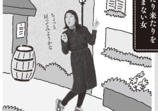 """""""いい女は回り道をする""""…横澤夏子が結論付けるワケは"""