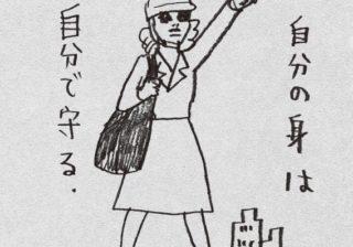 20代女性の3割は何もせず…熊本地震から3年で考えたい震災の備え