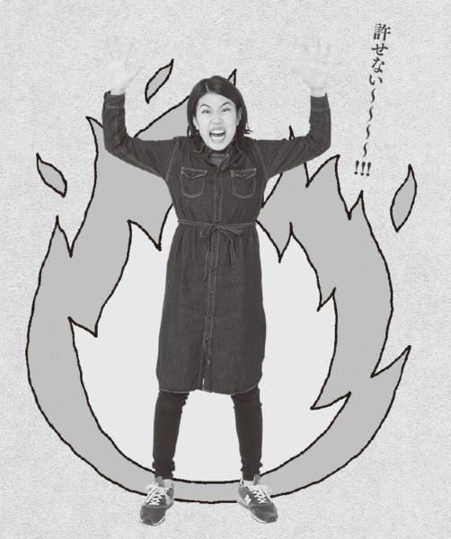 yokosawa-natsuko