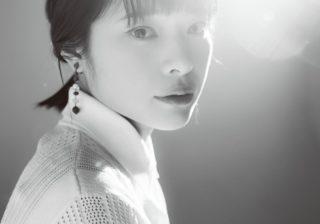 """岸井ゆきの、""""イタい女""""を好演!? 成田凌と共演の『愛がなんだ』秘話"""