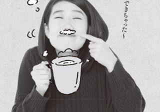 まるでアロマ? 横澤夏子、寝る前のホットミルクの良さを力説