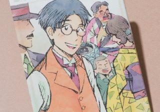 """着物にも注目! """"大正の文壇""""を描く漫画『エコール・ド・プラトーン』"""