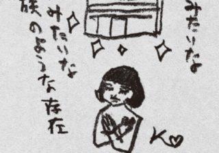 """コンビニの人手不足が深刻化 堀潤が""""時短営業""""を解説!"""