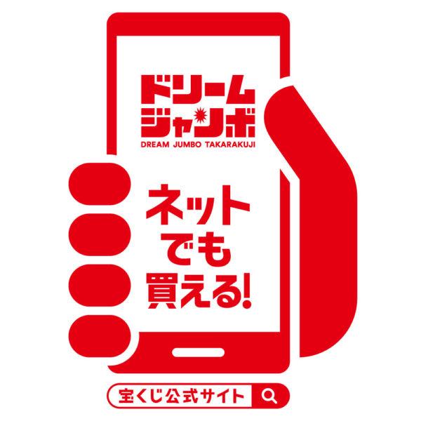 an2146-kuji-info-03