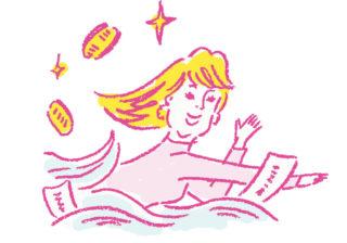 すごろく結果発表:タイプ別金運アップヒント運気を上げて「ドリームジャンボ」をゲット! 宝くじ金運アップすごろく