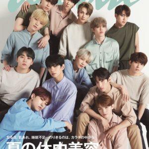 SEVENTEENが『anan』5月29日発売の表紙、ポスター、グラビア32Pに登場!