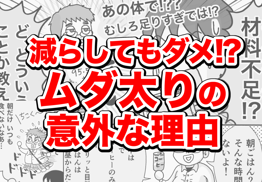 top_choshoku