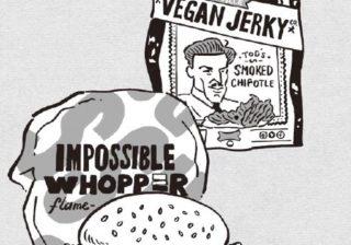 """肉じゃないのに肉の味が! """"ヴィーガンフード""""が超進化"""