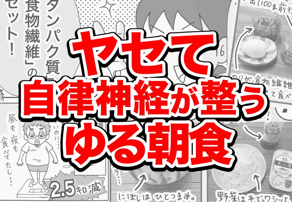 2top_choshoku