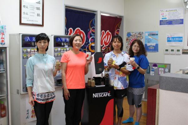 銭湯×コーヒー ランニングステーション