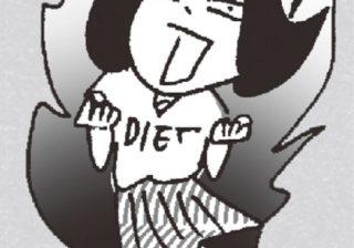 生理後はダイエットのチャンス!? 「48時間プチ断食」のススメ