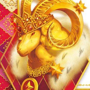 【2019年後半占い】牡羊座は「幸運のゲートが開く」! 牡牛座、双子座は…