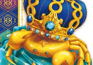 【2019年後半占い】蟹座、獅子座、乙女座…「現代版シンデレラ」になるのは?