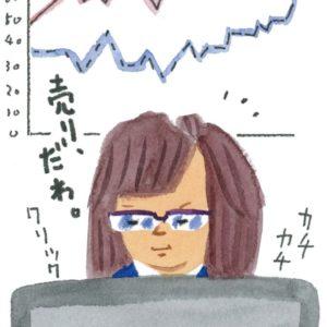"""着飾る女性は損? ゲッターズ飯田の""""よりラッキーになる選択"""""""