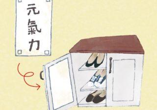 """下駄箱の扉に書くといい文字は? """"運気上昇""""の玄関のつくり方"""