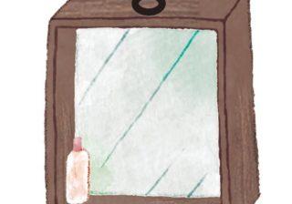 """""""クイック風水""""で自宅をパワースポットに!「玄関」で注意すべきこと"""