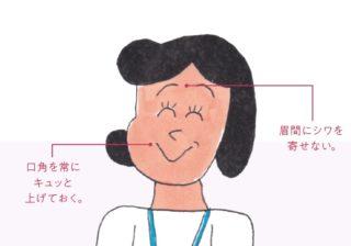 """褒められて「いえ、いえ…」はNG """"できる""""女の行動テク5選"""