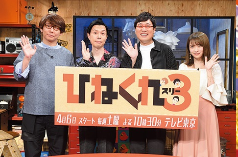 yamasato3