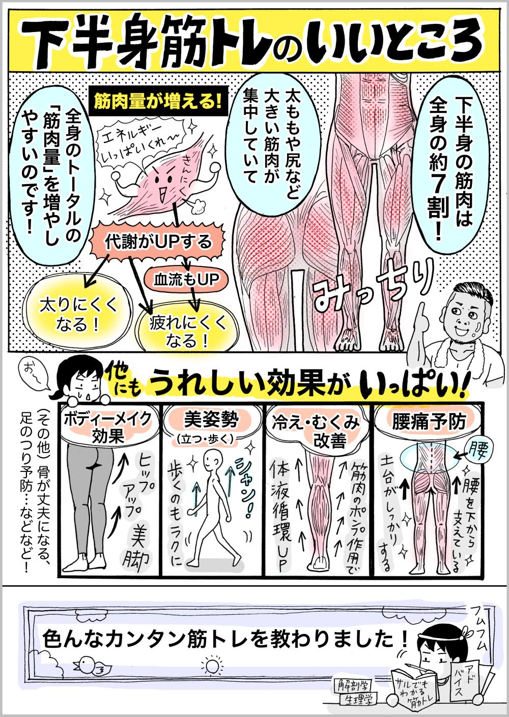 4_kintore_02
