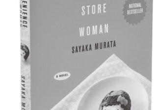 ハルキだけじゃない! 今「日本の小説」が海外でアツい?