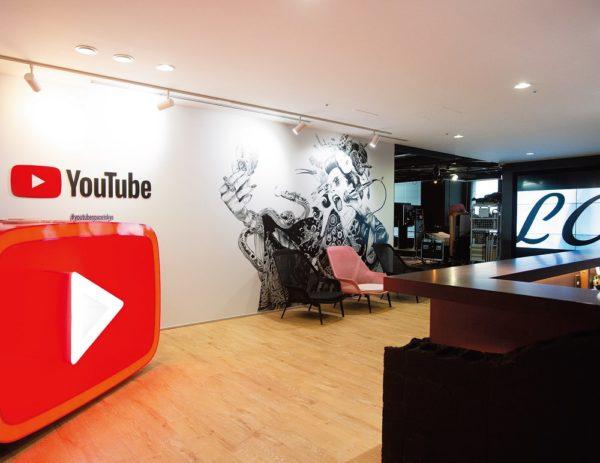 2158 youtube3-1