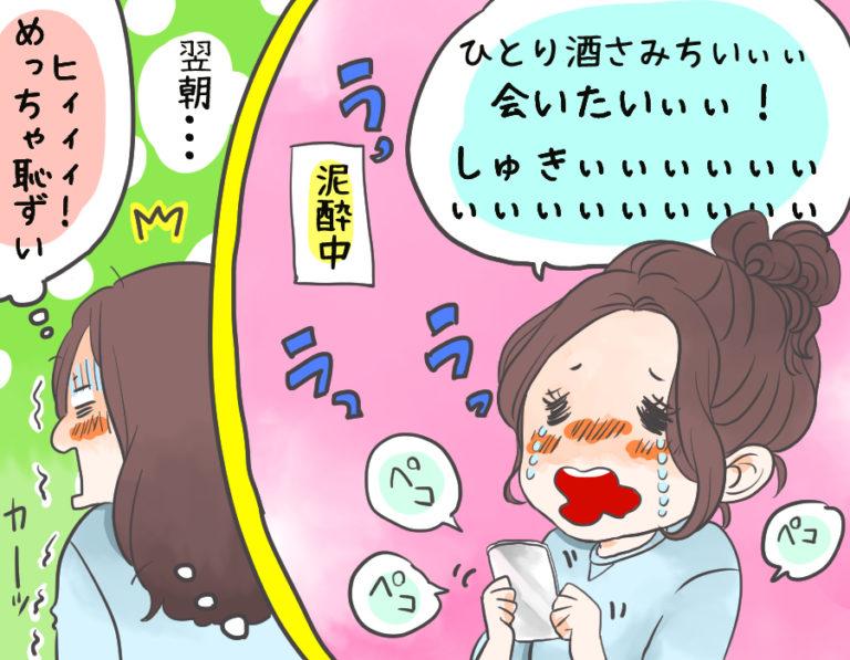 line1