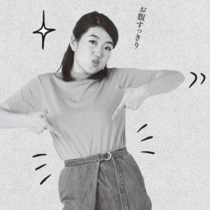 """横澤夏子9kg増量で悪循環…トップスを""""イン""""できる女性に憧れ"""