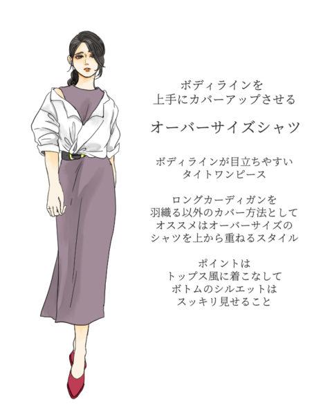tightdress1