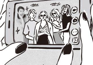 """いい女は写真撮影で""""自然と端に立つ""""? 横澤夏子が解説"""