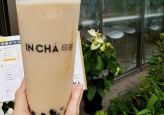 茶葉もこだわり! 渋谷と自由が丘の「超人気タピオカドリンク」6選