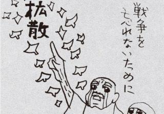 """74回目の終戦記念日を前に…""""戦争遺跡""""はどうやって残すべき?"""