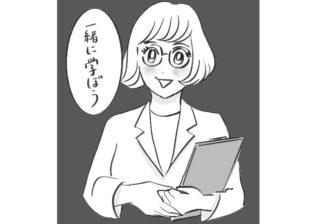 """『生理ちゃん』実写化、""""緊急避妊薬を日本にも""""…性の新しい動きに注目!"""
