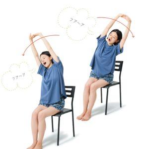 """本当の""""あくび""""とは? 自律神経が整う簡単エクササイズ"""