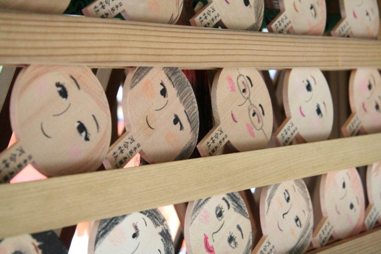 使用 河合神社の絵馬0021