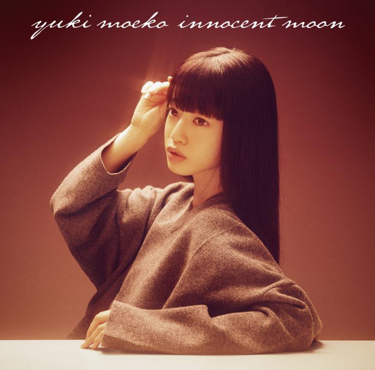 yuki_innocentmoon_cover