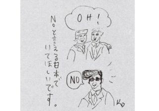 英、新首相就任で経済混乱も? 日本にできることとは…