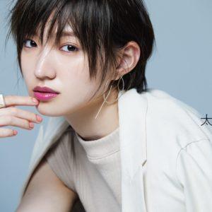【秋メイク】Queentet太田夢莉の妖艶リップ、村瀬紗英のツヤ感アイメイクとは?