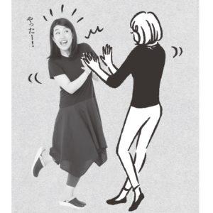石原さとみに直接言われた言葉に横澤夏子が感激! その理由とは?