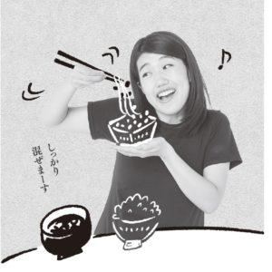 """""""納豆""""はカレーに入れると美味!? 横澤夏子が魅力を熱弁"""