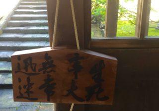 イケメンゲイ僧侶が結婚!…アメリカの禅修行者にLBGTQが意外といる理由 #3